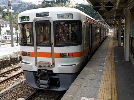 313系(身延駅)