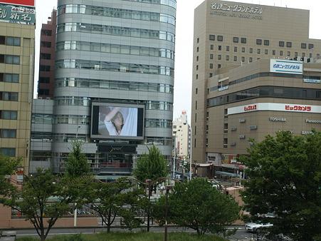 名古屋駅(300系グリーン車車窓)