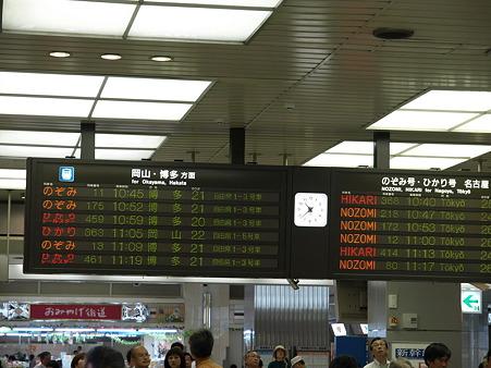 案内板(新大阪駅)