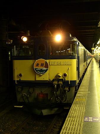 寝台特急「北陸」(上野駅)
