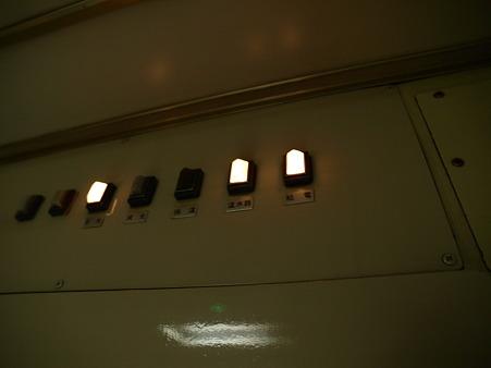 車内施設のランプ1(寝台特急「北陸」)