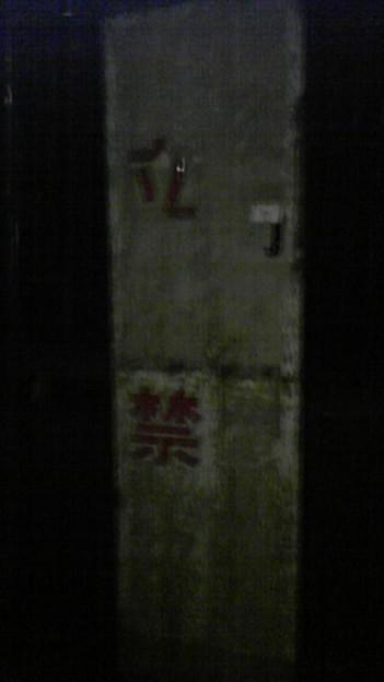 914_突撃隊長 ◆2r6BGEOF0I