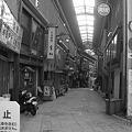 Photos: 宮下銀座アーケード