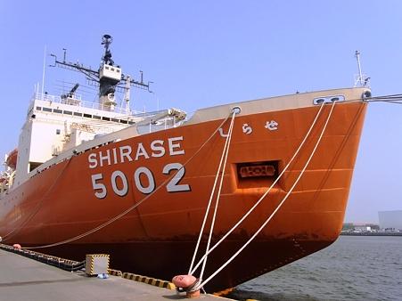 20100505 SHIRASE 01