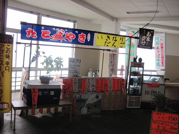 仙酔峡駅内の売店ですが、店員がいません