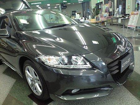 HONDA CR-Z 展示車