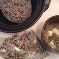 写真: 生協の玄米雑穀御飯