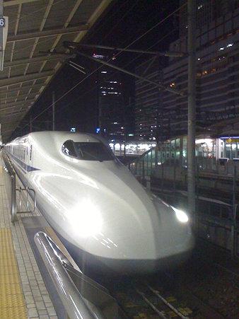 大好き新幹線