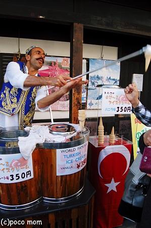 トルコアイス・ドンドゥルマ