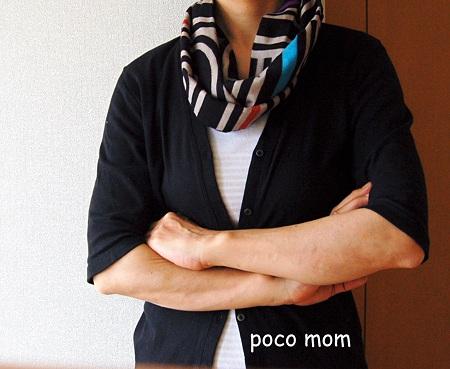 母の日のプレゼント2012年05月20日_DSC_2475