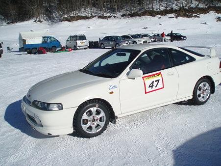 P1240513