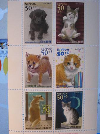 記念切手2