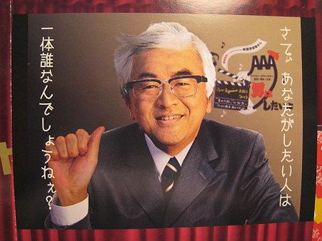 桑田さん-1