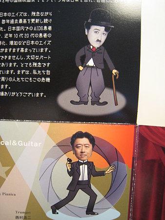桑田さん-3