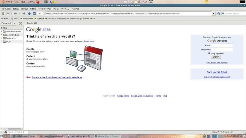 google-sites_10