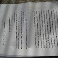 写真: h05-09-07_hanketu_0004