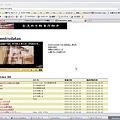 写真: entrydata-apache_20100219