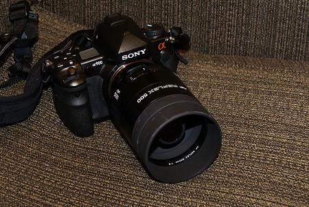 MINOLTA 500mm REFLEX