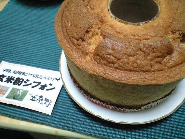 富山の玄米粉シフォンケーキ
