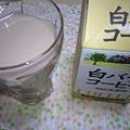Photos: 白バラコーヒー