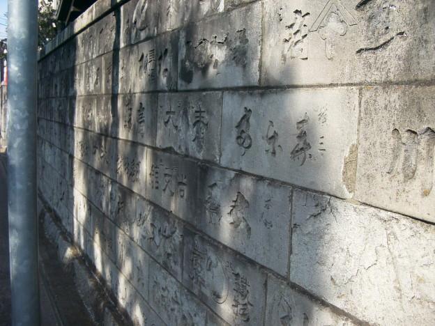 伝法院の石塀