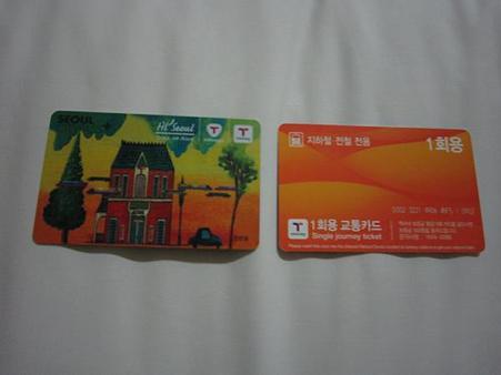 韓国の地下鉄のカード