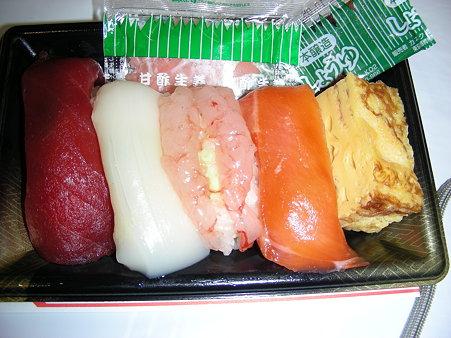 親父が握る生寿司