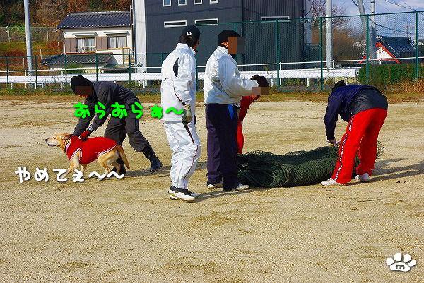 s-myu2009_1219(014)