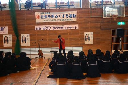 氷川中学校02