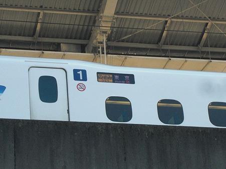 129-nozomi232
