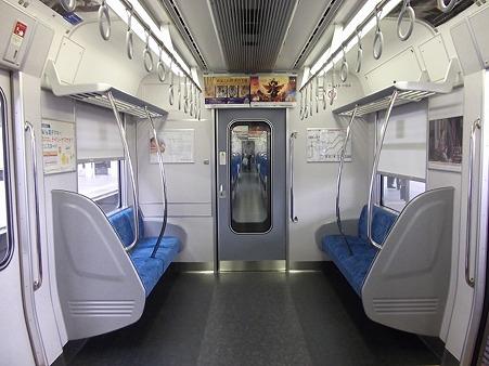 11J-車端部