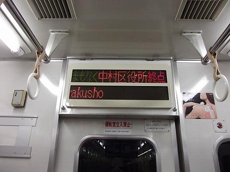 ms600-LED1