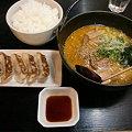 Photos: ランチセット 味噌