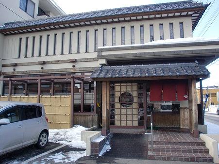 ごまそば鶴喜本店 外観