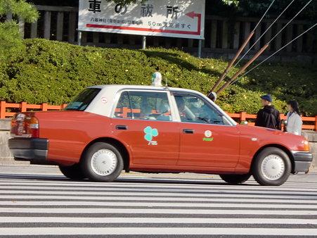 やさかタクシー