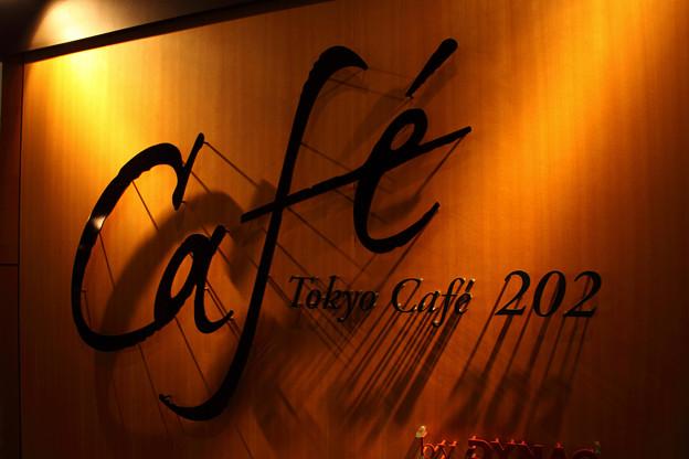 天空のcafe