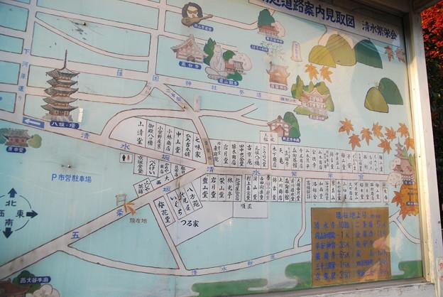 2010_1121_161812 清水坂