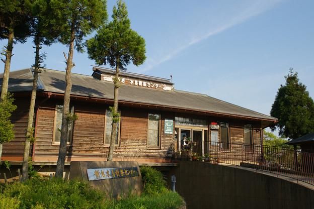 新旭野鳥観察センター