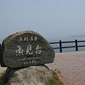 Photos: 魚見台_06