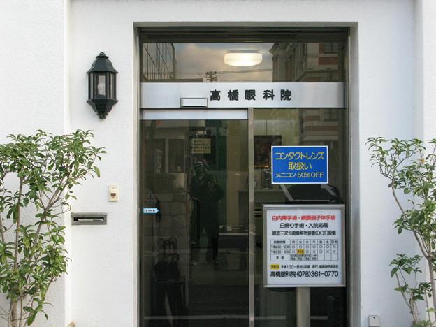 高橋眼科院_04