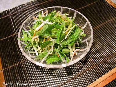 水菜のサラダ・胡麻ドレッシング