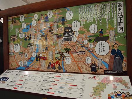 高知市内地図