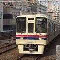 Photos: 京王線 急行橋本行 CIMG7316