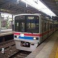 Photos: 京急空港線 急行羽田空港行 CIMG7330