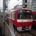 Photos: 京急久里浜線 快特三崎口行 CIMG7335