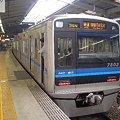 Photos: 北総線 普通印旛日本医大行 CIMG7371