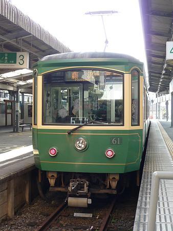 091126-江ノ電 (14)
