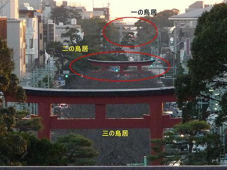 091204-八幡さま (9)改
