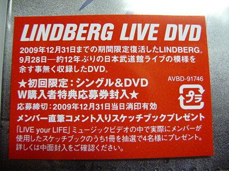 091209-DVD2枚☆ (2)