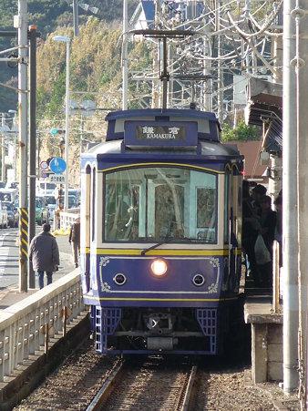 091212-江ノ電 (27)